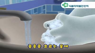 뽀로로 손씻기 동영상 (뽀드득 뽀드득)