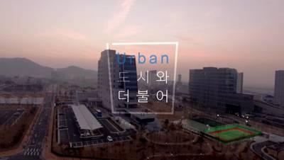 대구혁신도시 홍보 동영상