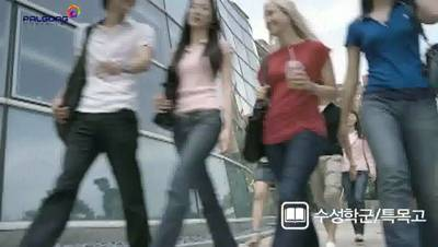 대구혁신도시 팔공이노밸리 홍보영상