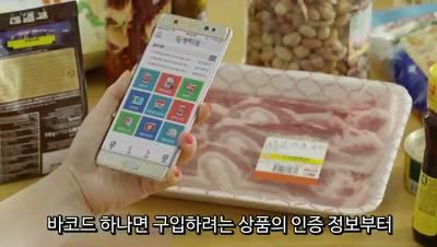 열린 소비자 포털 행복드림 동영상1