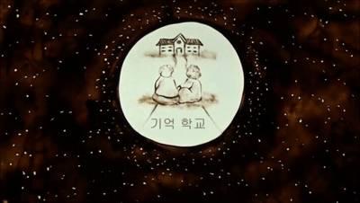 기억학교 홍보동영상