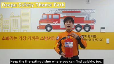 Fire Extinguisher & Indoor Fire Hydrant