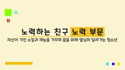 2021 대구광역시 청소년 대상